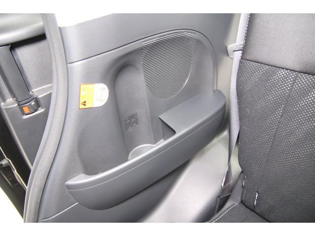 カスタムX トップエディションSAIII 片側パワースライドドア 純正SDナビ Bluetooth フルセグTV バックカメラ シートヒーター スマートキー キーレスエントリー オートマチックハイビーム 衝突軽減システム フォグランプ(53枚目)