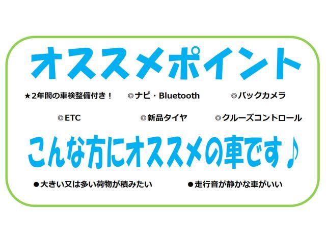 ハイブリッドX 禁煙車 メモリーナビ Bluetooth バックカメラ ETC クルーズコントロール スマートキー キーレスエントリー ワイパーデアイサー オートライト 電動格納ミラー ベージュ内装(2枚目)