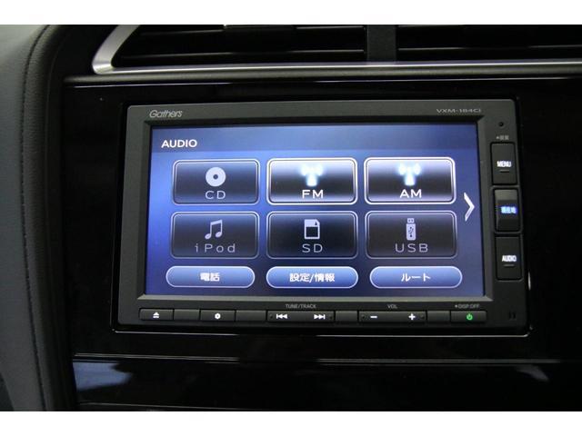 ハイブリッドX 禁煙車 メモリーナビ Bluetooth バックカメラ ETC クルーズコントロール スマートキー キーレスエントリー ワイパーデアイサー オートライト 電動格納ミラー ベージュ内装(5枚目)