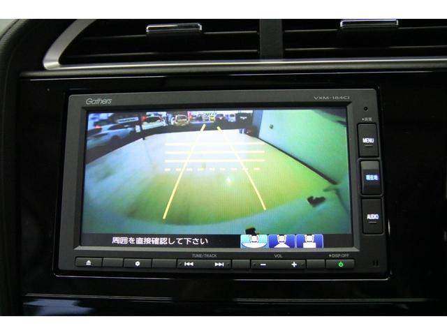 ハイブリッドX 禁煙車 メモリーナビ Bluetooth バックカメラ ETC クルーズコントロール スマートキー キーレスエントリー ワイパーデアイサー オートライト 電動格納ミラー ベージュ内装(6枚目)