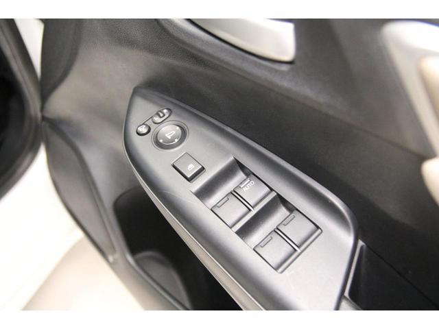 ハイブリッドX 禁煙車 メモリーナビ Bluetooth バックカメラ ETC クルーズコントロール スマートキー キーレスエントリー ワイパーデアイサー オートライト 電動格納ミラー ベージュ内装(29枚目)