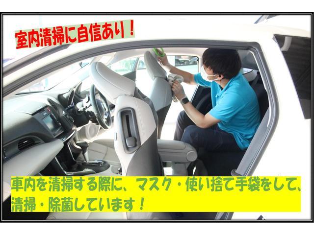 ハイブリッドX 禁煙車 メモリーナビ Bluetooth バックカメラ ETC クルーズコントロール スマートキー キーレスエントリー ワイパーデアイサー オートライト 電動格納ミラー ベージュ内装(33枚目)