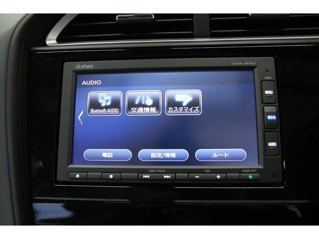 ハイブリッドX 禁煙車 メモリーナビ Bluetooth バックカメラ ETC クルーズコントロール スマートキー キーレスエントリー ワイパーデアイサー オートライト 電動格納ミラー ベージュ内装(46枚目)