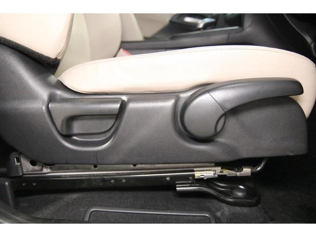 ハイブリッドX 禁煙車 メモリーナビ Bluetooth バックカメラ ETC クルーズコントロール スマートキー キーレスエントリー ワイパーデアイサー オートライト 電動格納ミラー ベージュ内装(53枚目)