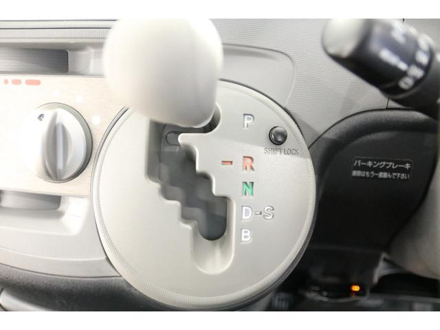X Sエディション 禁煙車 両側スライドドア 7人乗り 3列シート ナビ MP接続可 ETC キーレスエントリー 電動格納ミラー 床下収納 ウインカーミラー フォグランプ ヘッドライトレベライザー(46枚目)