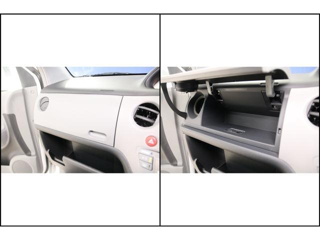 X Sエディション 禁煙車 両側スライドドア 7人乗り 3列シート ナビ MP接続可 ETC キーレスエントリー 電動格納ミラー 床下収納 ウインカーミラー フォグランプ ヘッドライトレベライザー(52枚目)
