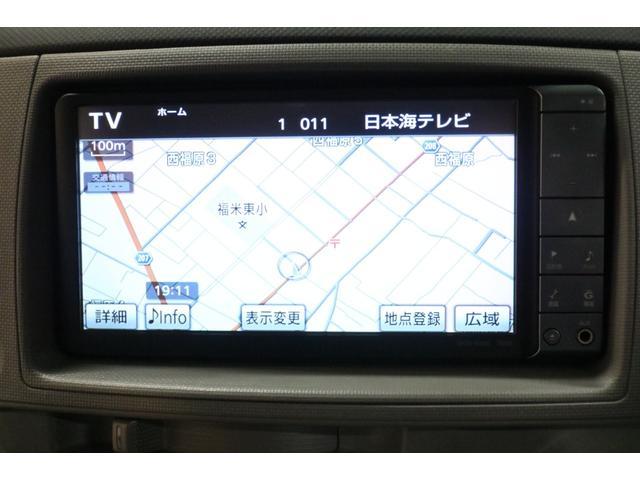 Xリミテッド 禁煙車 片側パワースライドドア HDDナビ Bluetooth フルセグTV ETC キーレス 3列シート 電動格納ミラー ヘッドライトレベライザー(47枚目)