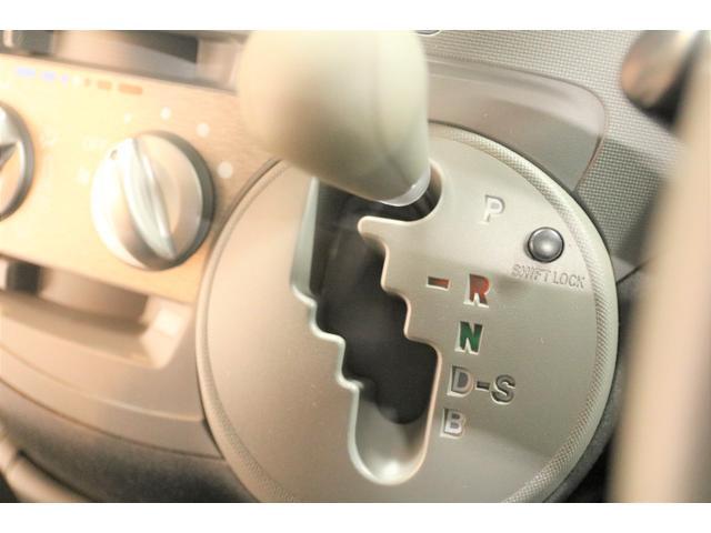 Xリミテッド 禁煙車 片側パワースライドドア HDDナビ Bluetooth フルセグTV ETC キーレス 3列シート 電動格納ミラー ヘッドライトレベライザー(52枚目)