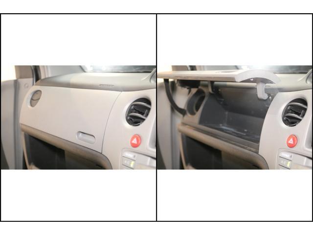 Xリミテッド 禁煙車 片側パワースライドドア HDDナビ Bluetooth フルセグTV ETC キーレス 3列シート 電動格納ミラー ヘッドライトレベライザー(55枚目)