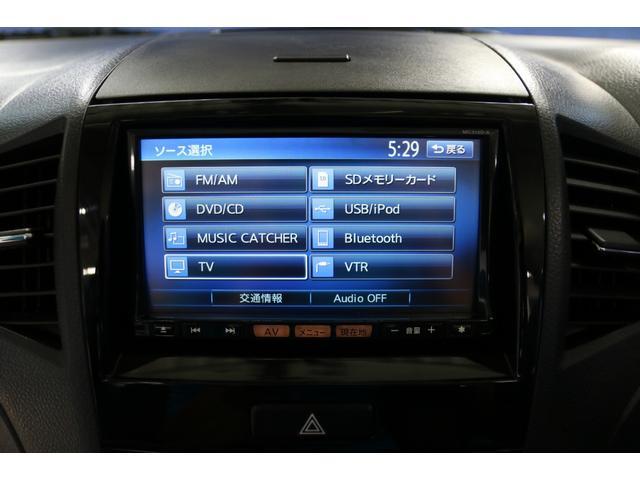 ハイウェイスター アイドリングストップ 禁煙車 片側パワースライドドア ドライブレコーダー SDナビ Bluetooth バックカメラ ETC スマートキー キーレスエントリー オートライト 電動格納ミラー(5枚目)