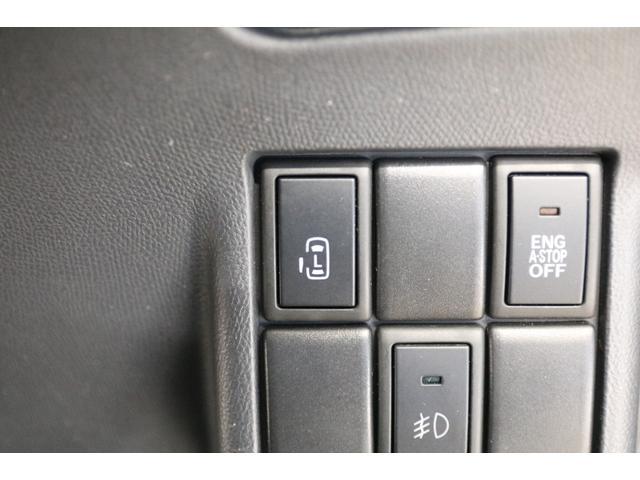 ハイウェイスター アイドリングストップ 禁煙車 片側パワースライドドア ドライブレコーダー SDナビ Bluetooth バックカメラ ETC スマートキー キーレスエントリー オートライト 電動格納ミラー(10枚目)