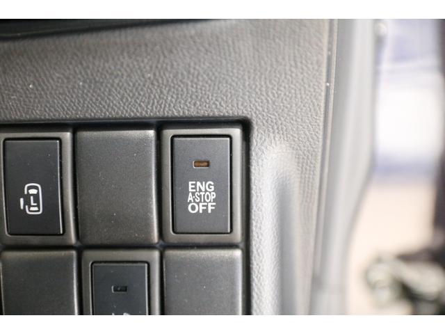 ハイウェイスター アイドリングストップ 禁煙車 片側パワースライドドア ドライブレコーダー SDナビ Bluetooth バックカメラ ETC スマートキー キーレスエントリー オートライト 電動格納ミラー(14枚目)