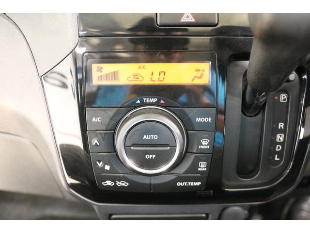 ハイウェイスター アイドリングストップ 禁煙車 片側パワースライドドア ドライブレコーダー SDナビ Bluetooth バックカメラ ETC スマートキー キーレスエントリー オートライト 電動格納ミラー(18枚目)