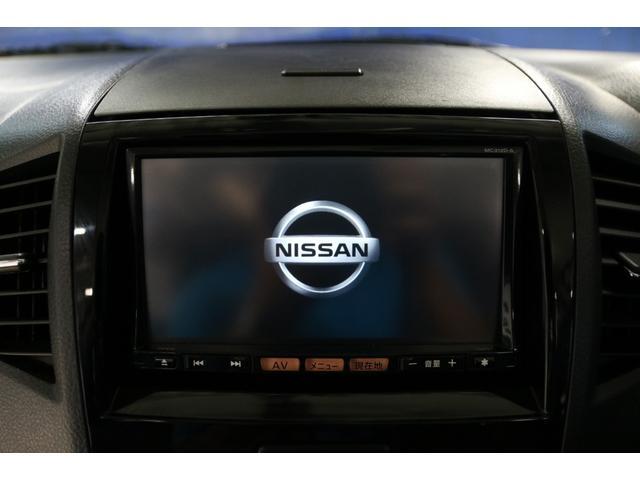 ハイウェイスター アイドリングストップ 禁煙車 片側パワースライドドア ドライブレコーダー SDナビ Bluetooth バックカメラ ETC スマートキー キーレスエントリー オートライト 電動格納ミラー(46枚目)