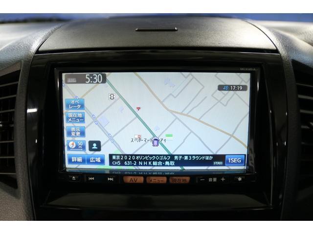 ハイウェイスター アイドリングストップ 禁煙車 片側パワースライドドア ドライブレコーダー SDナビ Bluetooth バックカメラ ETC スマートキー キーレスエントリー オートライト 電動格納ミラー(47枚目)