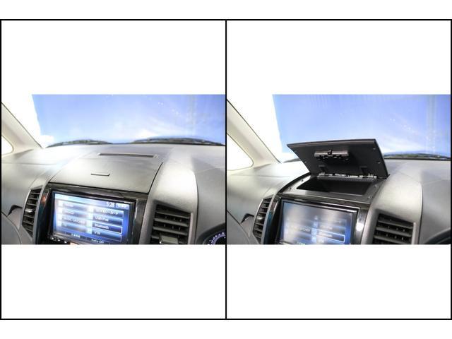 ハイウェイスター アイドリングストップ 禁煙車 片側パワースライドドア ドライブレコーダー SDナビ Bluetooth バックカメラ ETC スマートキー キーレスエントリー オートライト 電動格納ミラー(54枚目)