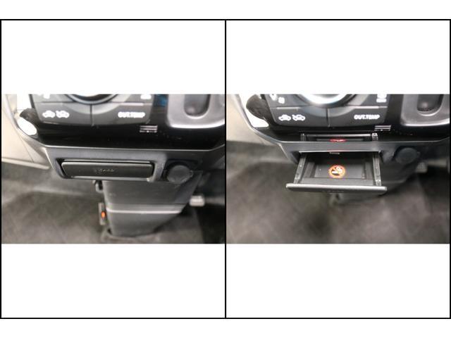 ハイウェイスター アイドリングストップ 禁煙車 片側パワースライドドア ドライブレコーダー SDナビ Bluetooth バックカメラ ETC スマートキー キーレスエントリー オートライト 電動格納ミラー(55枚目)
