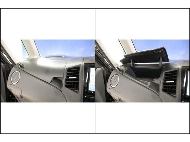 ハイウェイスター アイドリングストップ 禁煙車 片側パワースライドドア ドライブレコーダー SDナビ Bluetooth バックカメラ ETC スマートキー キーレスエントリー オートライト 電動格納ミラー(56枚目)