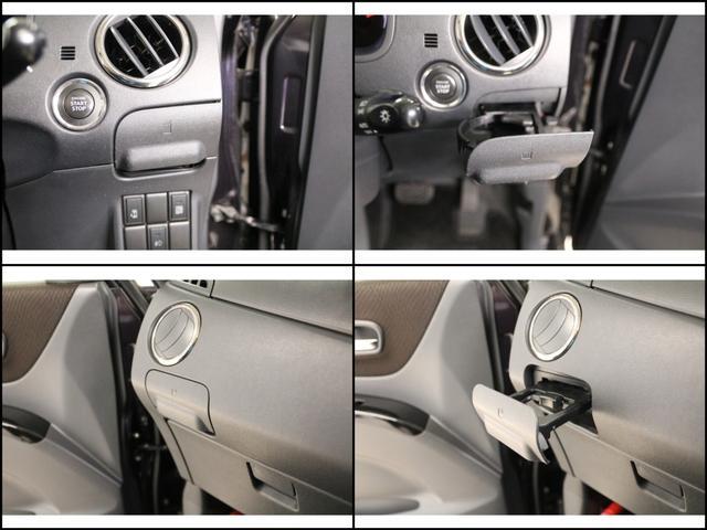 ハイウェイスター アイドリングストップ 禁煙車 片側パワースライドドア ドライブレコーダー SDナビ Bluetooth バックカメラ ETC スマートキー キーレスエントリー オートライト 電動格納ミラー(57枚目)