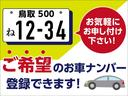 FX 純正CDオーディオ キーレスエントリー ヘッドライトレベライザー 電動格納ミラー 禁煙車(44枚目)