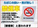 S 禁煙車 SDナビ TV バックモニター ETC スマートキー キーレスエントリー オートライト 電動格納ミラー フォグランプ(3枚目)