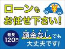 F Mパッケージ 禁煙車 SDナビ Bluetooth TV ETC キーレスエントリー スマートキー 電動格納ミラー(42枚目)
