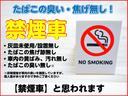 S 禁煙車 純正ナビ TV バックカメラ ETC スマートキー キーレスエントリー オートエアコン オートライト HID(2枚目)