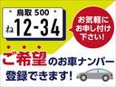 S 禁煙車 純正ナビ TV バックカメラ ETC スマートキー キーレスエントリー オートエアコン オートライト HID(53枚目)