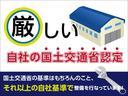 S 禁煙車 純正ナビ TV バックカメラ ETC スマートキー キーレスエントリー オートエアコン オートライト HID(54枚目)