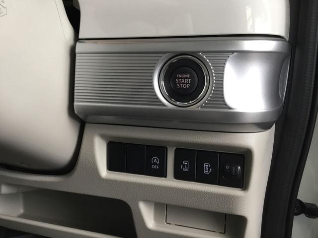 ハイブリッドX 8インチナビ ドラレコ付き 全方位モニター(9枚目)