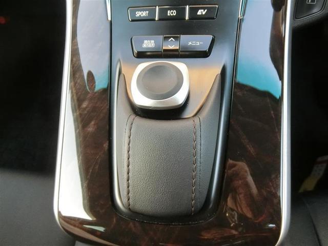 【横滑り防止装置】付き!カーブを曲がるときに車がカーブの外側へのふくらんだり、内側へ巻き込んだりする挙動を防止して安定した走行をサポートするシステムです