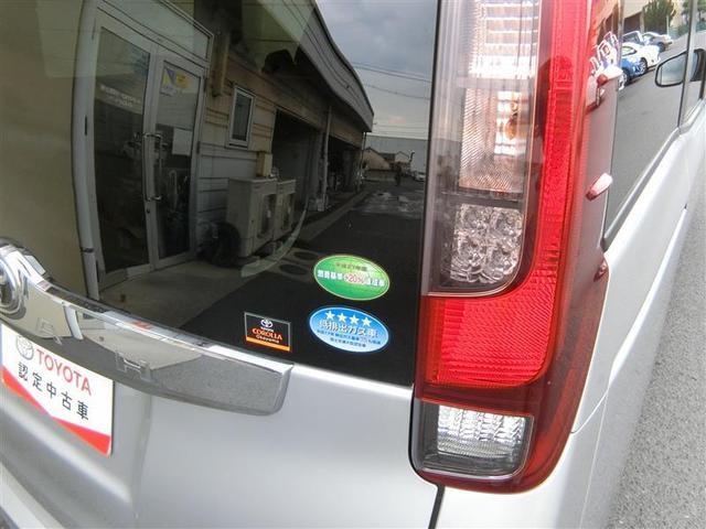 クルマの状態を詳細に記載した【車両検査証明書】を搭載したクルマもございます。