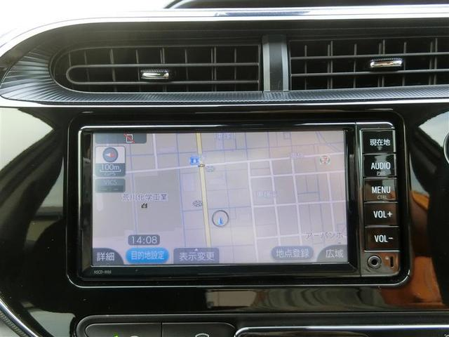 全国5,000ヶ所あるトヨタのお店で走行距離無制限・1年間の無料保証付き!