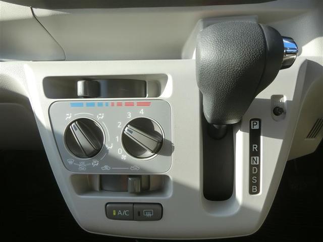 「ダイハツ」「ミライース」「軽自動車」「岡山県」の中古車16