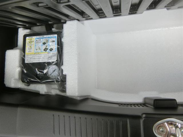 「スズキ」「ワゴンR」「コンパクトカー」「岡山県」の中古車22