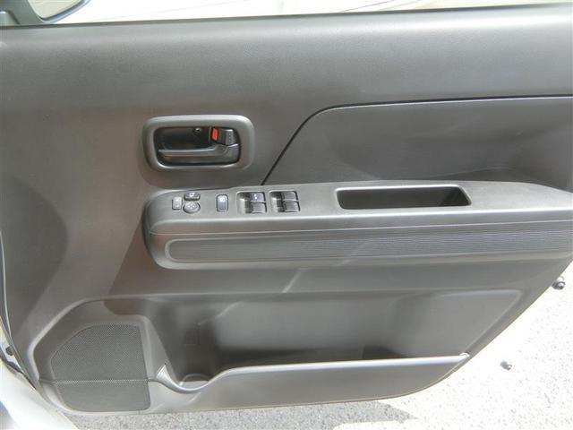 「スズキ」「ワゴンR」「コンパクトカー」「岡山県」の中古車24