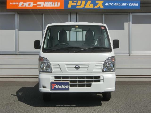 「日産」「NT100クリッパー」「トラック」「岡山県」の中古車6