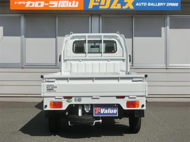 「日産」「NT100クリッパー」「トラック」「岡山県」の中古車11