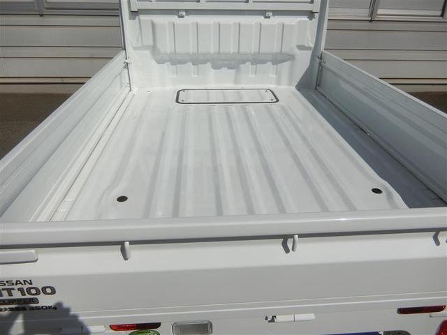 「日産」「NT100クリッパー」「トラック」「岡山県」の中古車14