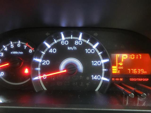 「ダイハツ」「ムーヴ」「コンパクトカー」「岡山県」の中古車14
