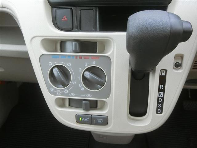「ダイハツ」「ムーヴ」「コンパクトカー」「岡山県」の中古車16