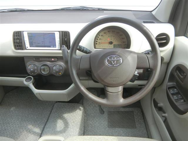 「トヨタ」「パッソ」「コンパクトカー」「岡山県」の中古車13