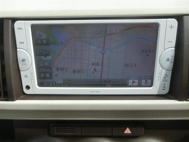 「トヨタ」「パッソ」「コンパクトカー」「岡山県」の中古車15