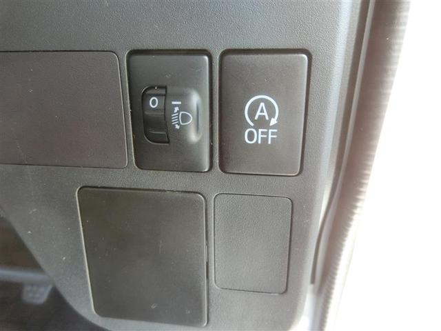 スペシャル 4WD 全国対応保証付き エアバッグ ABS(17枚目)