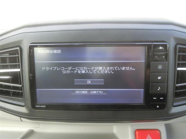 「ダイハツ」「ミライース」「軽自動車」「岡山県」の中古車15