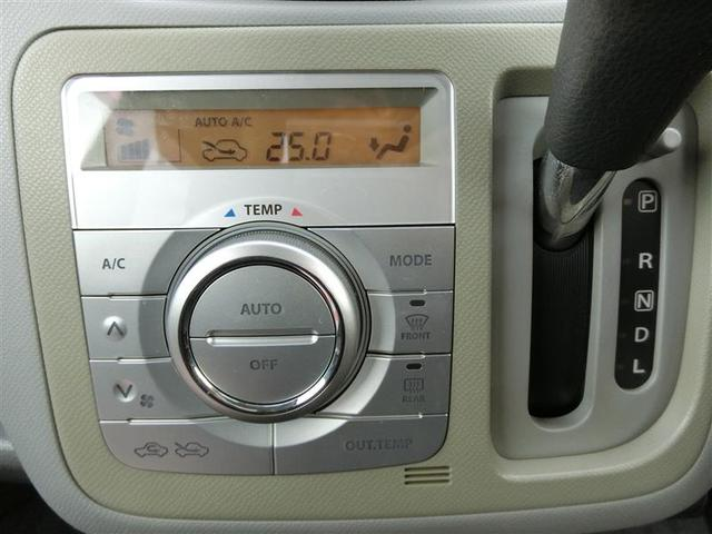 「マツダ」「AZ-ワゴン」「コンパクトカー」「岡山県」の中古車16