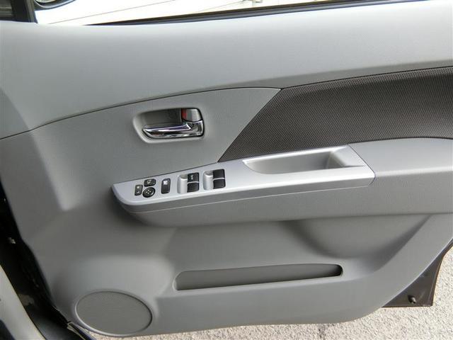 「マツダ」「AZ-ワゴン」「コンパクトカー」「岡山県」の中古車24