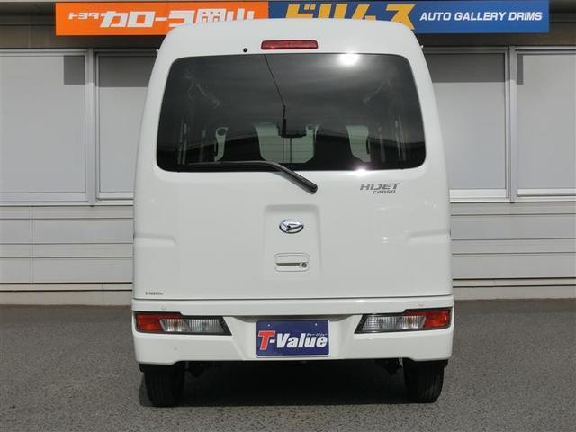「ダイハツ」「ハイゼットカーゴ」「軽自動車」「岡山県」の中古車11