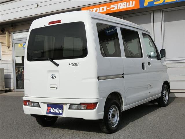 「ダイハツ」「ハイゼットカーゴ」「軽自動車」「岡山県」の中古車12
