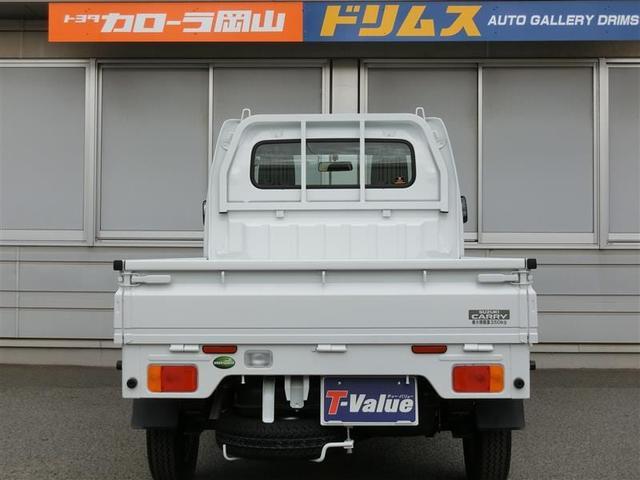 「スズキ」「キャリイトラック」「トラック」「岡山県」の中古車11